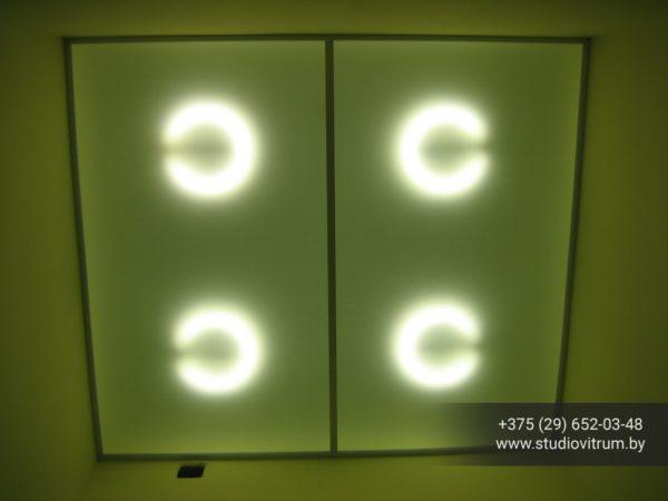 ms 57 600x450 - Мебель и предметы интерьера из стекла