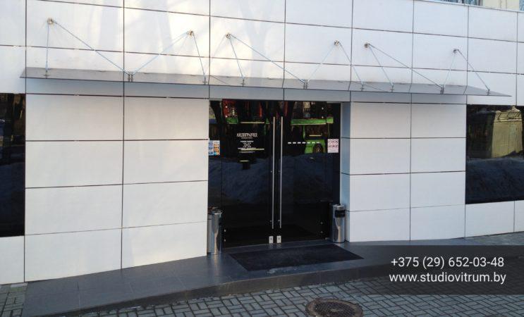 vg 2 743x450 - Стеклянные двери