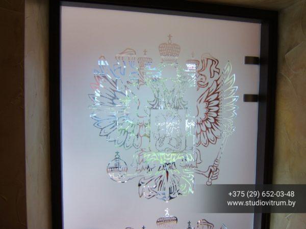 ddk 30 600x450 - Стеклянные двери